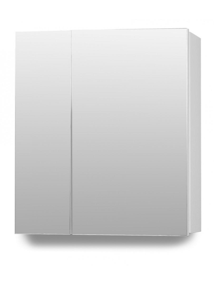 Hampstead 2 Door Mirror Cabinet 60cm White