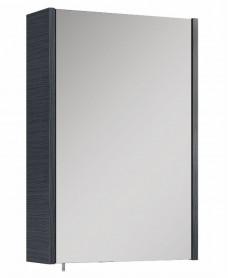 Soho Plus 42 cm Grey Single Glass Mirror Cabinet